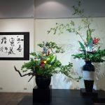 [美術館]中華花藝生活之美